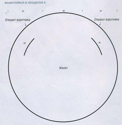 Вязаный круглый жилет